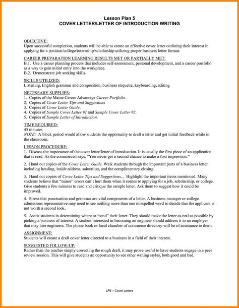 Resume Draft Sle 6 resume letter of introduction introduction letter