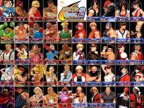 Capcom Wallpapers, Capcom Posters, Capcom Wallpaper Capcom