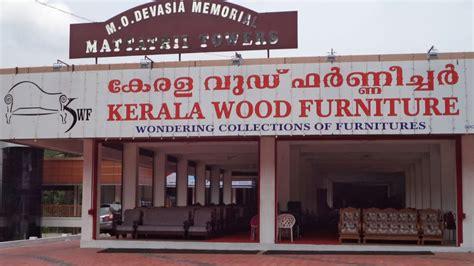 kerala wood furnituremundakayam kottayam kerala youtube