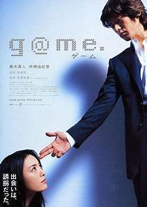 G@me Japanese Movie Review | Dramas Whoo!