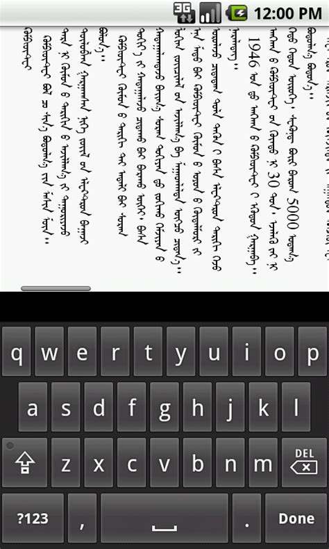 android keyboard settings android tablet keyboard settings