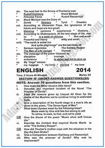 Adamjee Coaching  English 2014 - Past Year Paper