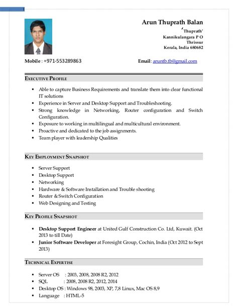 Technical Support Resume India by Arun Tb Resume