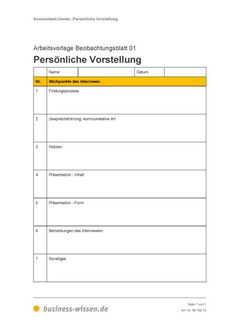 beobachtungsblatt persoenliche vorstellung formular