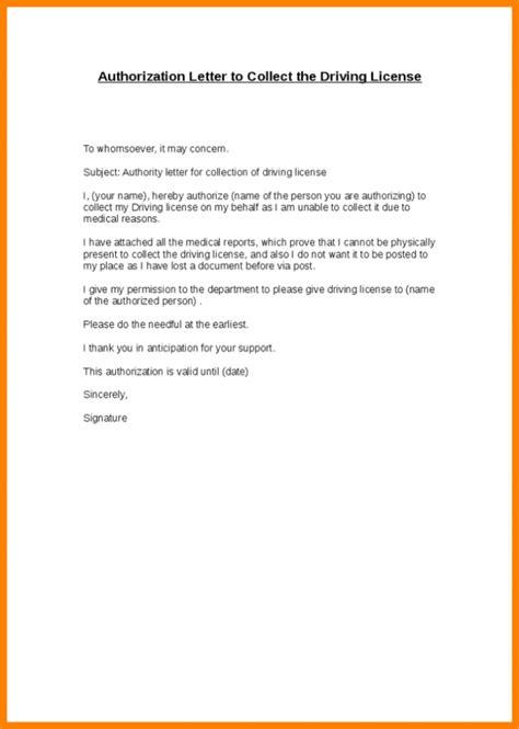 certificate    sample memorandum valid business