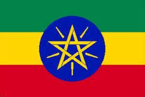 エチオピア:... の国々 / アフリカ / エチオピア