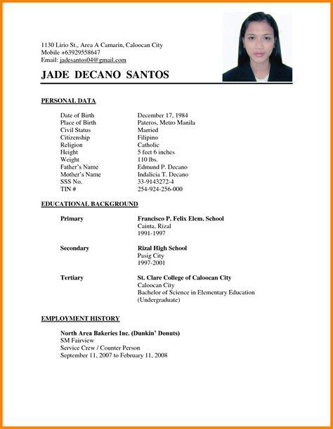 28 tagalog resume format tagalog na resume format ebook
