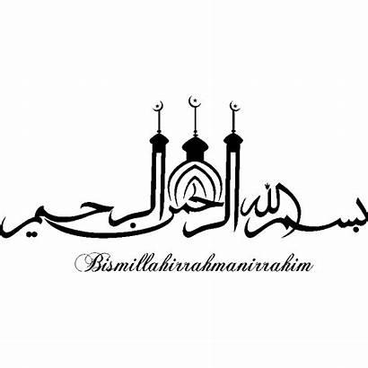 Bismillah Tulisan Arab Arabic Rahim Allah Islam
