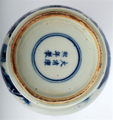 blue and white china l bases a blue and white porcelain zhadou the base marked with