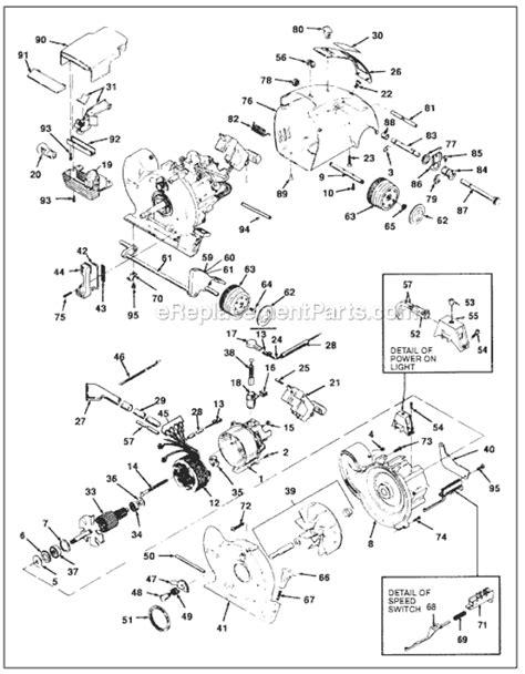Kirby Legend Parts List Diagram Ereplacementparts