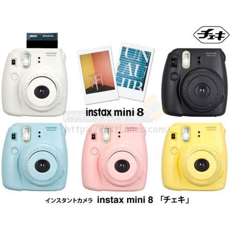 polaroid instax fujifilm instax mini 8 polaroid black mystery gift