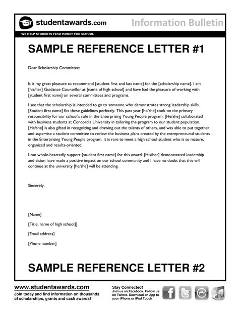 reference letter examples  word examples