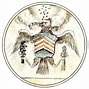 The U.S.National Bird & Great Seal of the Phoenix ...
