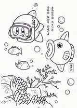 Kirby Coloring Mandala Printable Colouring Sheets Pizza Snorkle Wikia Birthday Malvorlagen Colorear Dibujos Undersea Smash Bros Dinosaur Mario Coloringpagesfortoddlers Gemerkt sketch template
