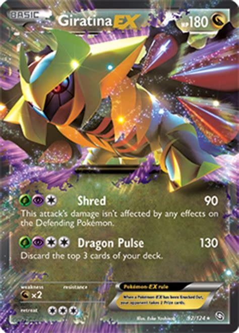 Giratina Ex Reshiram Deck by Giratina Ex Black White Dragons Exalted Tcg Card