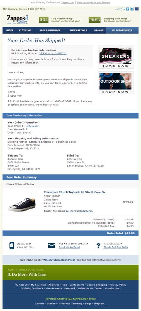 improve  order confirmation emails