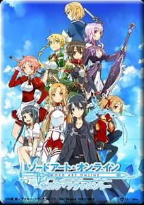 Film Japonais 2016 : films s ries manga animes documentaires en streaming vf ~ Medecine-chirurgie-esthetiques.com Avis de Voitures