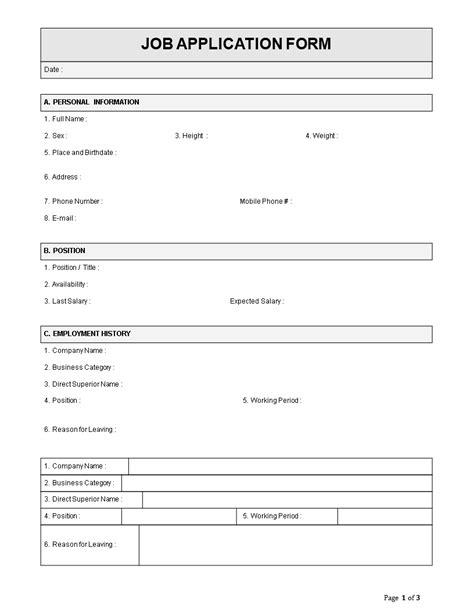 employee job application form template employeejob