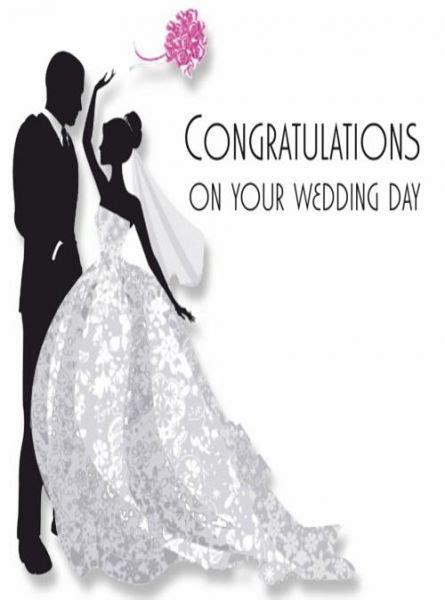 congratulations card  wedding bride groom engage ring party  card cm  cm souq egypt