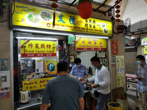 Boon lay place food village closed for 2 weeks. What to eat at Boon Lay Place Food Village?