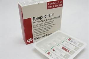 Бады и лекарства при артрозе