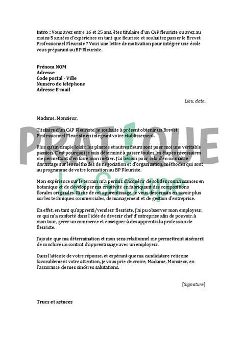 lettre de motivation pour un brevet professionnel de