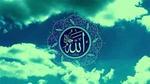 Best Islamic Wallpaper - HD Wallpapers