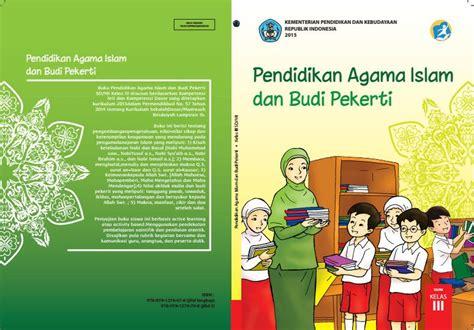 Matematika, ipa, ips, ppkn, b. Soal Agama Islam Kelas 1 Sd Semester 1 Kurikulum 2017 ...