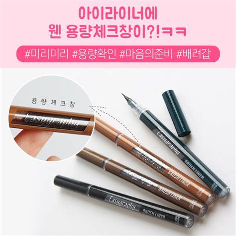 Harga Eyeliner Gel Etude House chibi s etude house korea etude house easygraphy brush