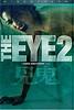 The Eye 2 (2004) - IMDb