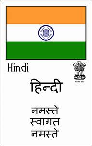 About the Hindi Language | UA Critical Languages Center