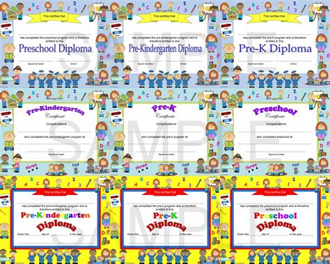 preschool pre k pre kindergarten diplomas certificates 524 | preschooldiploma1
