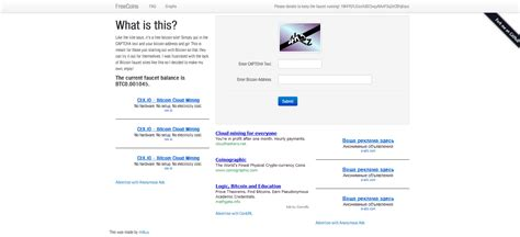 скрипты для создания сайта бесплатной раздачи bitcoin faucet