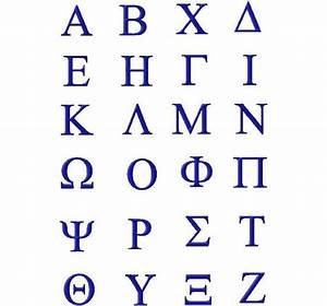 fancy greek letters clipart best With where can i buy greek letters