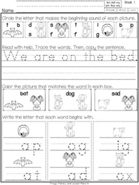 kindergarten language arts free sample by frogs fairies 362 | original 3077069 3