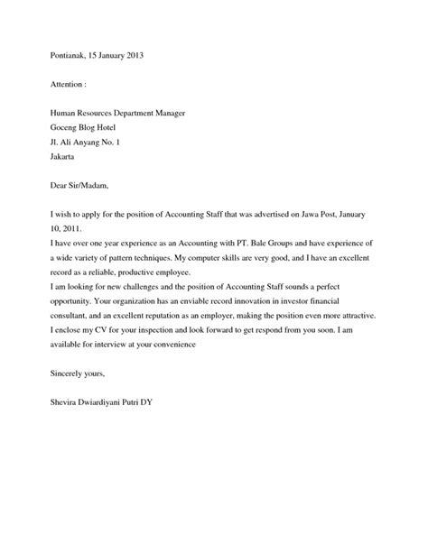 sle application letter for bank teller