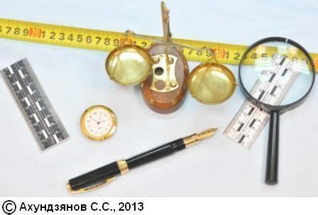 Постановление Пленума Верховного Суда РФ от N 21