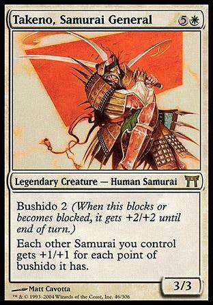 takeno samurai general chions of kamigawa