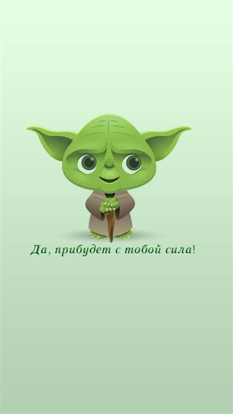 Yoda Wallpaper For Iphone 6