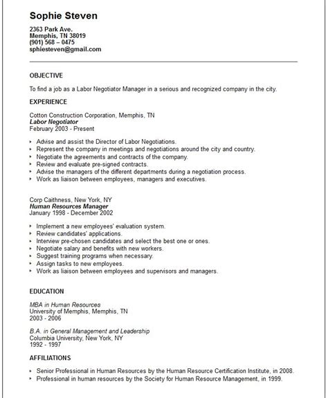 general objectives for resumes berathen