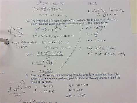 algebra 1 trig worksheet homeshealth info