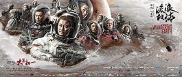 Watch The Wandering Earth (2019) Full Movie Free on ...