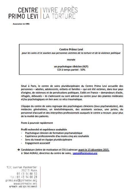 Cv Exles Francais by Nous Recrutons Un E Charg 233 E D Accueil Et Du Secr 233 Tariat