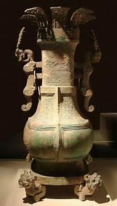 Kui  Chinese Mythology