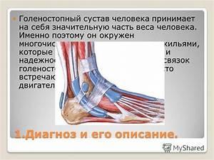 Боль в суставах всего тела как лечить