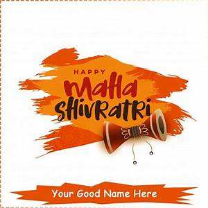 Mahashivratri 2020 Lord Shiva Damru Images With Name