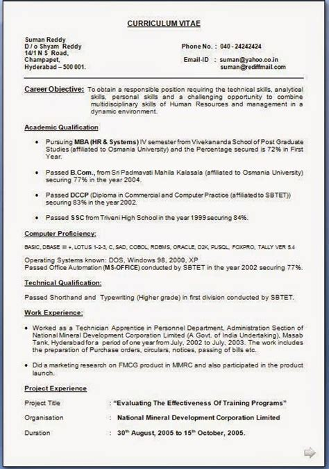 it resume exles free excellent cv resume