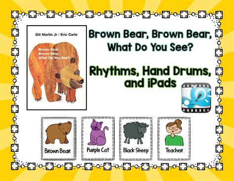is elementary brown brown rhythms and 818   Brown%2BBear%2BBlog%2BPages2