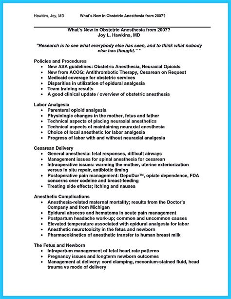 resume for anesthesia application