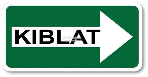 kiblat pvc sign sticker xmm    pm